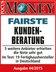 Award StreifHaus 2